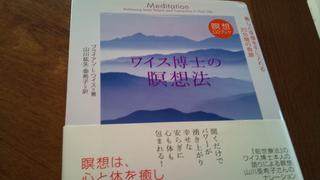 2011-10-20 09.39.29.jpg